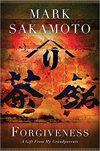 Forgiveness by MarkSakamoto